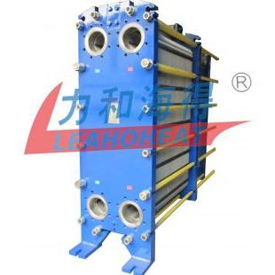 力和海得板式换热器系列
