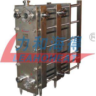 衛生級板式換熱器殺菌機