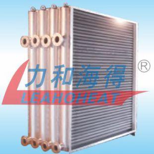 ub8优游登录娱乐官网气热交换器、FUL型散热器