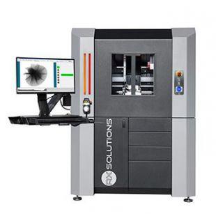 法國RX Solutions  工業CT斷層掃描EasyTom S