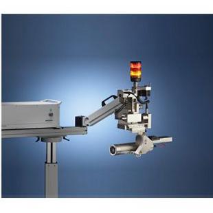 德国布鲁克  便携式微区X射线荧光光谱仪ARTAX