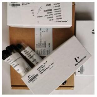 美國PE耗材2ml 樣品瓶隔墊石墨錐N9303441