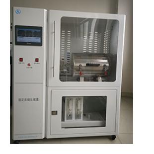 苏州众好固定床催化剂评价装置