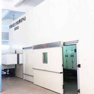 组合式空调实验室