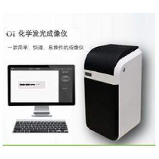 OI600全自动化学发光凝胶成像系统
