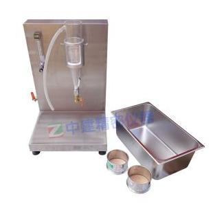 矿物棉渣球含量测定仪