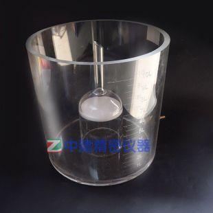 道砟颗粒表面清洁度试验装置