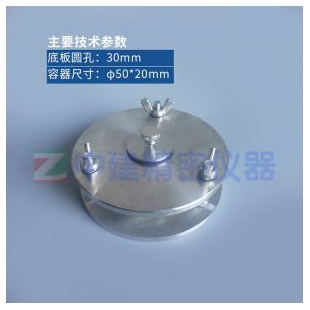 橡胶耐碱性单面试验装置