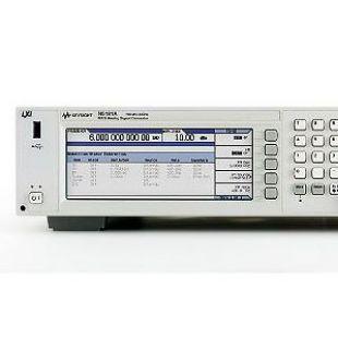 Keysight N5173B 微波模拟信号发生器520