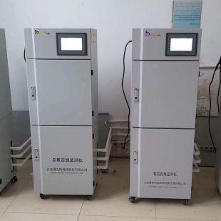 博克斯氨氮水质在线自动监测仪DH311N1 符合新标准 ub8优游登录娱乐官网环保认证 哈希聚光e+h