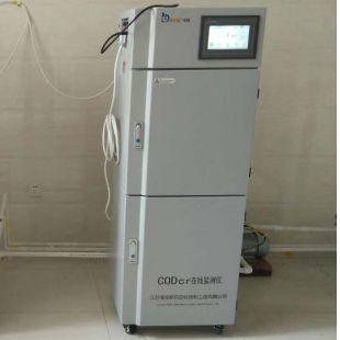 博克斯CODcr水質在線自動監測儀DH310C1 有環保認證 符合新標準