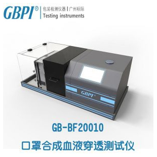 GB-BF20010口罩合成血液穿透测试仪-广州标际