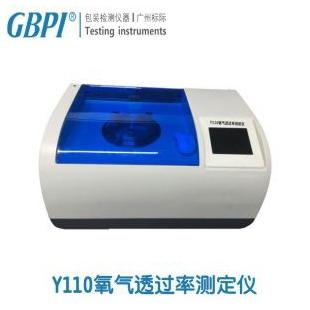 Y110氧气透过率测定仪-广州标际