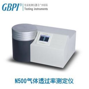 N500氣體透過率測定儀-廣州標際