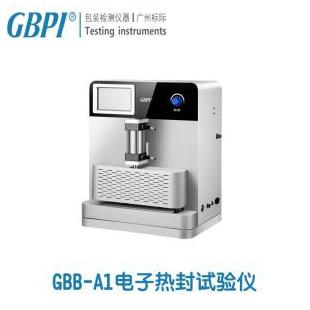 GBB-A1电子热封试验仪-广州标际
