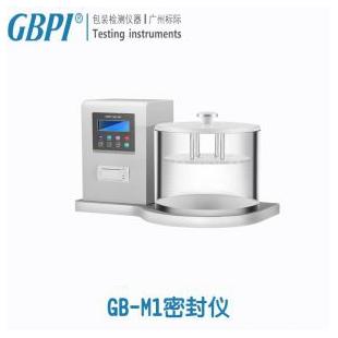 GB-M1密封仪-广州标际