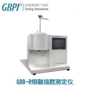 GBB-R熔融指数测定仪-广州标际
