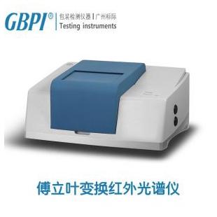 BFH-960傅立葉變換紅外光譜儀-廣州標際