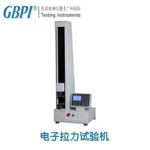 GBL-H電子拉力試驗機_拉力機-廣州標際