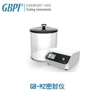 GB-M2密封仪_包装密封测试仪-广州标际