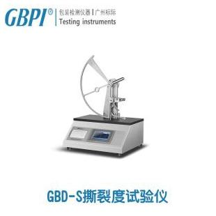 GBD-S撕裂度試驗儀-廣州標際