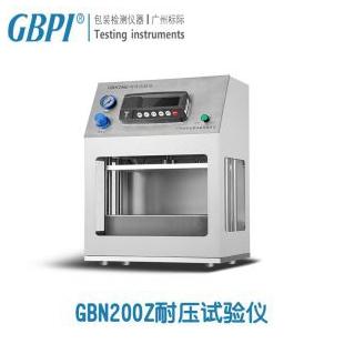 GBN200Z耐壓試驗儀_包裝袋耐壓試驗儀-廣州標際