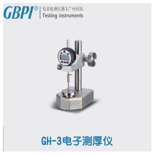 GH-3数字测厚仪-广州标际