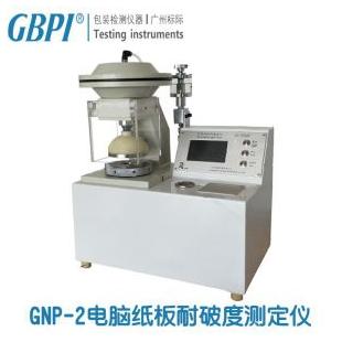 GNP-2电脑纸板耐破度测定仪-广州标际