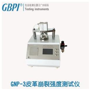 GNP-3皮革崩裂强度测试仪-广州标际