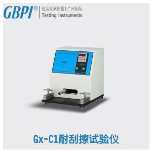 Gx-C1耐刮擦试验仪-广ub8优游登录娱乐官网标际