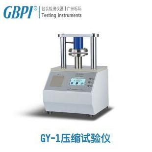 GY-1壓縮試驗儀-廣州標際