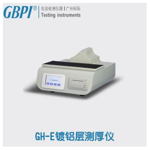 GH-E镀?铝层测厚仪-广州标际