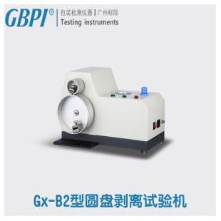 Gx-B2型圆盘剥离试验机-广州标际