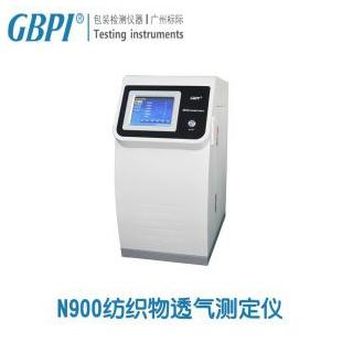 N900纺织物透气测定仪-广州标际