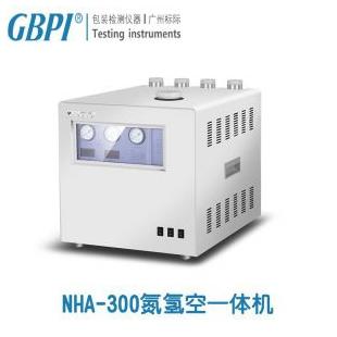 NHA-300氮氢空一体机-广州标际