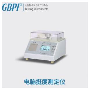 RH-T50電腦挺度測定儀-廣州標際