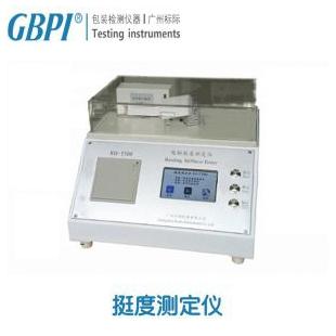 RH-T500A電腦挺度測定儀-廣州標際