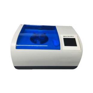 復合膜透濕儀W201