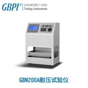 塑料包装耐压试验仪GBN200A