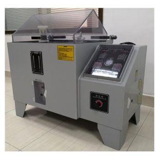复合盐雾试验箱-广州标际