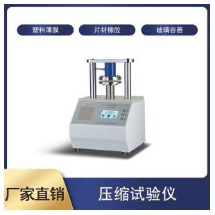GY-1--压缩试验仪