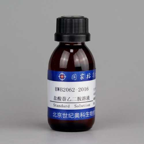 盐酸萘乙二胺溶液