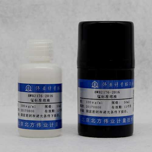 锰标准溶液