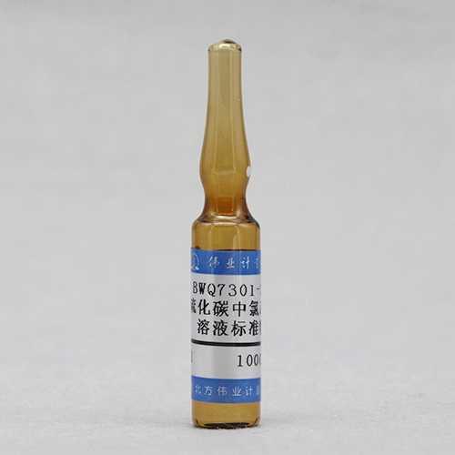 二硫化碳中氯乙酸乙酯溶液标准物质