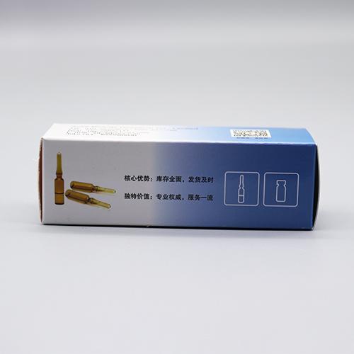 高效氯氟氰菊酯农药纯度标准物质