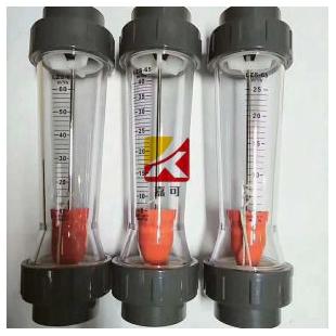 淮安嘉可LZS塑料管转子浮子流量计