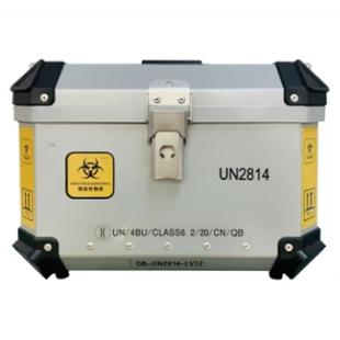 齐冰铝镁合金生物安全运输箱QB-UN2814-LV12