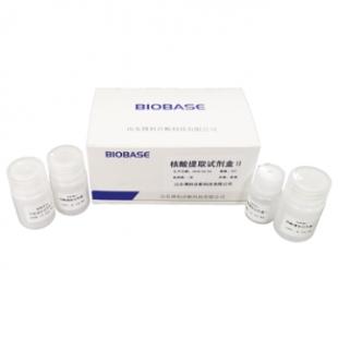 核酸提取试剂盒II 人工提取