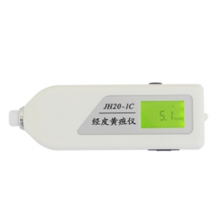 南京理工经皮黄疸仪