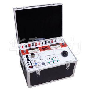 華意電力 JB-H 單相繼電保護校驗儀